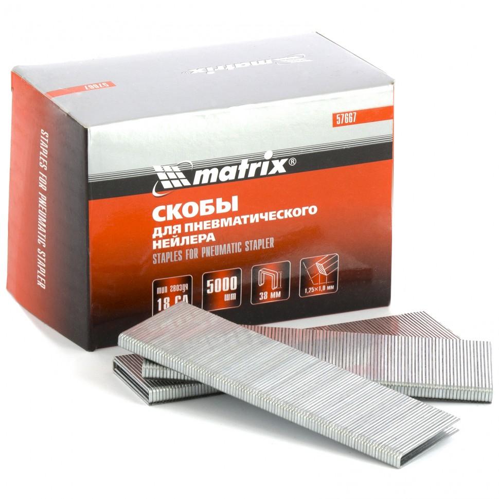 Скобы для пневматического степлера 18GA, 1,25 х 1 мм, длина 38 мм ширина 5,7 мм, 5000 шт. MATRIX