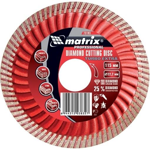 Диск алмазный, отрезной Turbo Extra, 115 х 22,2 мм, сухая резка Matrix Professional