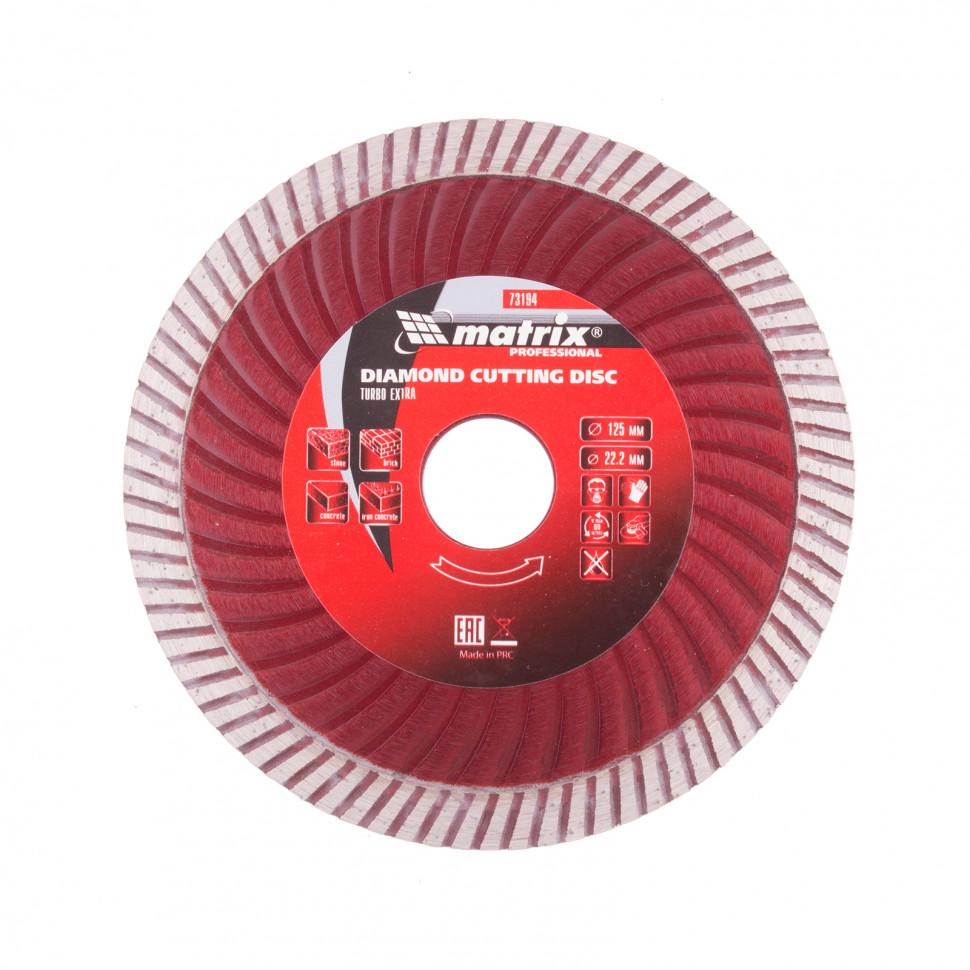 Диск алмазный, отрезной Turbo Extra, 125 х 22,2 мм, сухая резка Matrix Professional