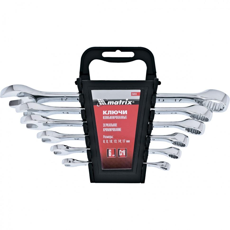Набор ключей комбинированных, 6-17 мм, 6 шт, CrV, полированный хром. MATRIX