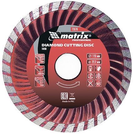 Диск алмазный, отрезной Turbo, 115 х 22,2 мм, сухая резка Matrix Professional