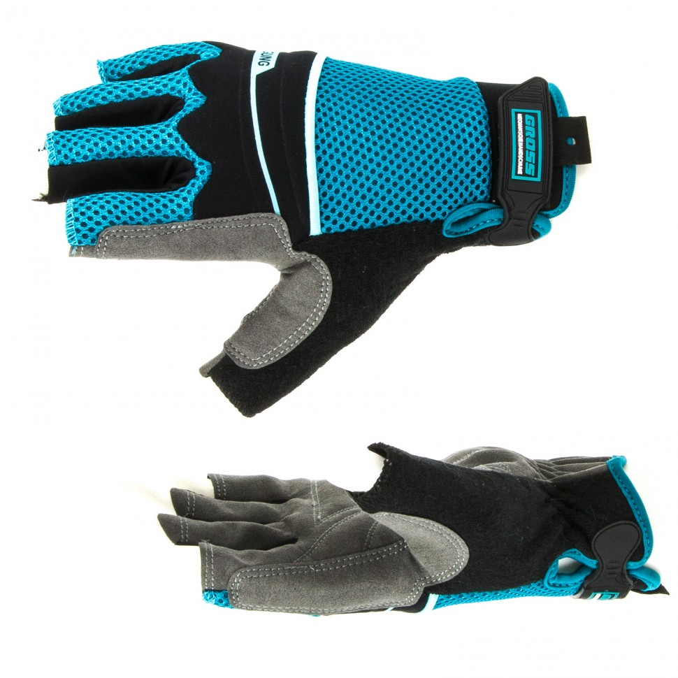 Перчатки комбинированные облегченные, открытые пальцы, Aktiv, М. GROSS