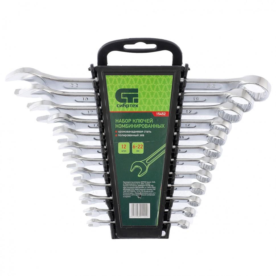 Набор ключей комбинированных, 6-22 мм, CrV, 12 шт. СИБРТЕХ