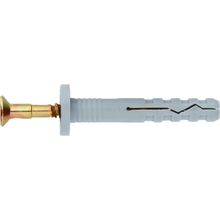 Дюбель-гвоздь полипропиленовый с цилиндрическим бортиком 6 х 80 мм, 100 шт Сибртех
