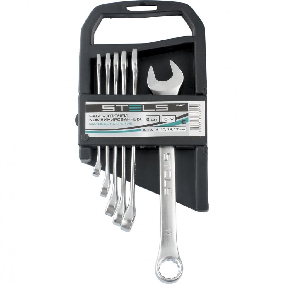 Набор ключей комбинированных, 8-17 мм, 6 шт, CrV, матовый хром. STELS