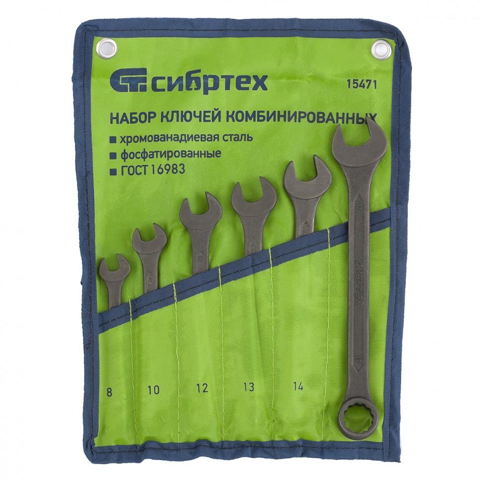 Набор ключей комбинированных, 8-17 мм, 6 шт, CrV, фосфатированные, ГОСТ 16983. СИБРТЕХ