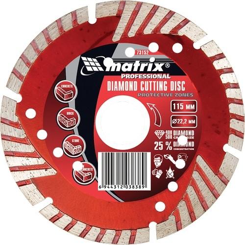 Диск алмазный, отрезной сегментный с защитными сект, 230 х 22,2 мм, сухая резка Matrix Professional