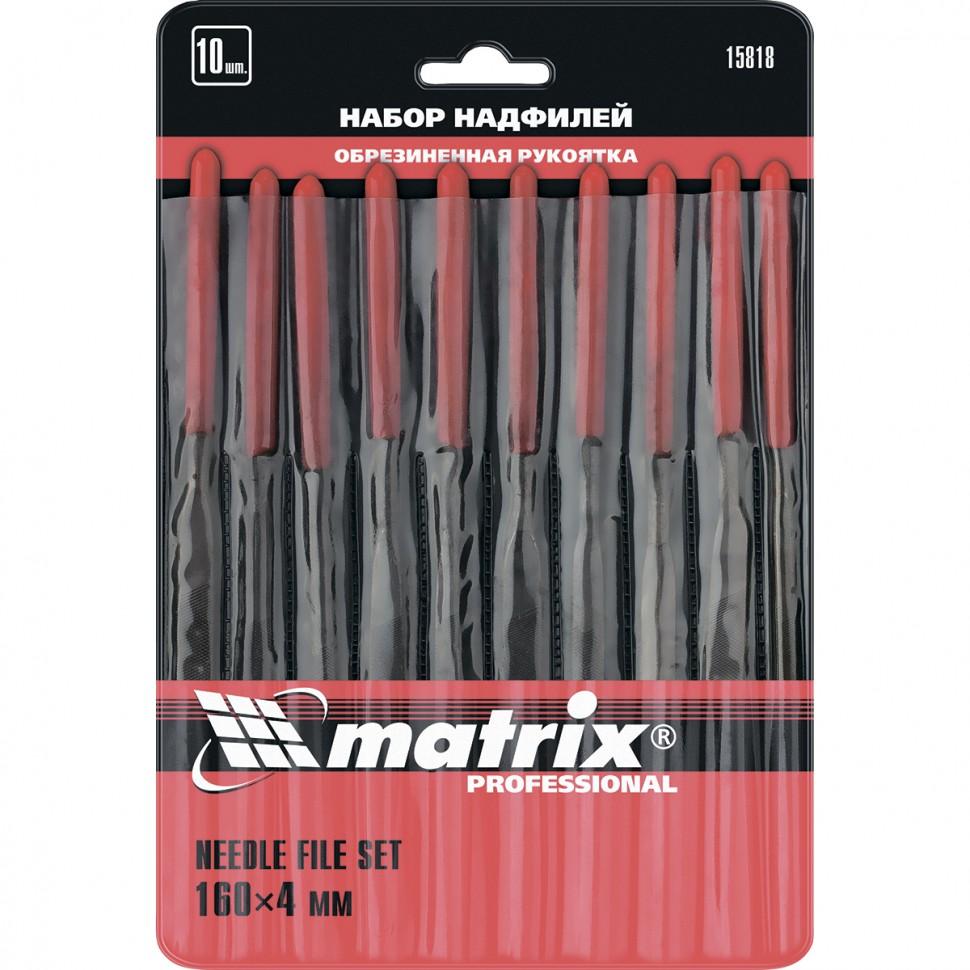 Набор надфилей, 160 х 4 мм, 10 шт, обрезиненные рукоятки. MATRIX