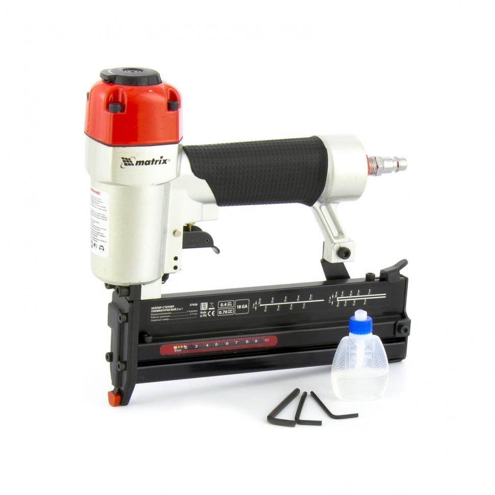 Нейлер-степлер пневматический 2 в 1, гвозди 18GA длина 10-50 мм, скобы 18GA длина 13-40 мм. MATRIX