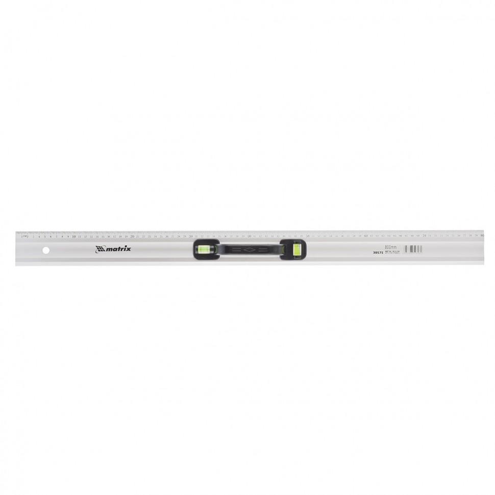 Линейка-уровень, 800 мм, металлическая, пластмассовая ручка 2 глазка. MATRIX MASTER