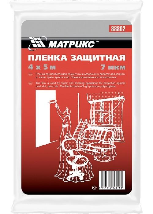 Пленка защитная, 4 х 12,5 м, 7 мкм, полиэтиленовая. MATRIX
