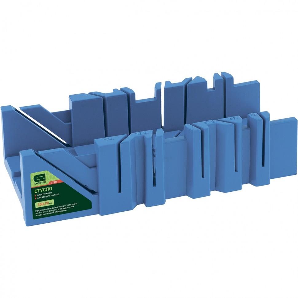 Стусло пластиковое, 300 х 90 мм, 6 углов для запила. СИБРТЕХ