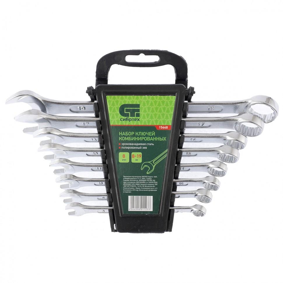 Набор ключей комбинированных, 8-19 мм, CrV, 8 шт. СИБРТЕХ