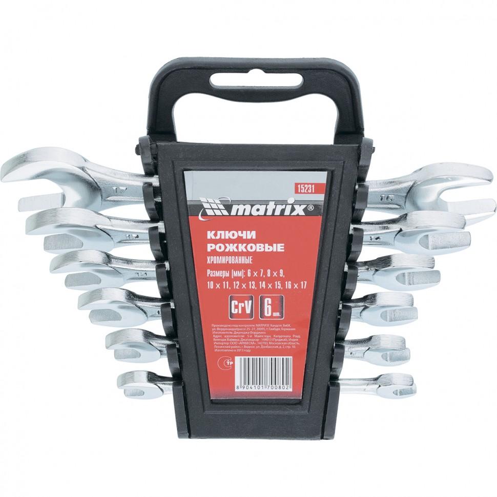 Набор ключей рожковых, 6 -17 мм, 6 шт, CrV, хромированные. MATRIX