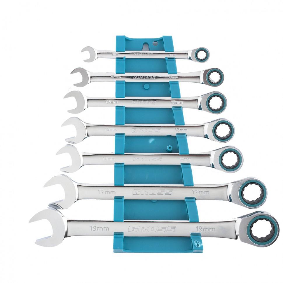 Набор ключей комбинированных с трещоткой, 8-19 мм, 7 шт, CrV. GROSS