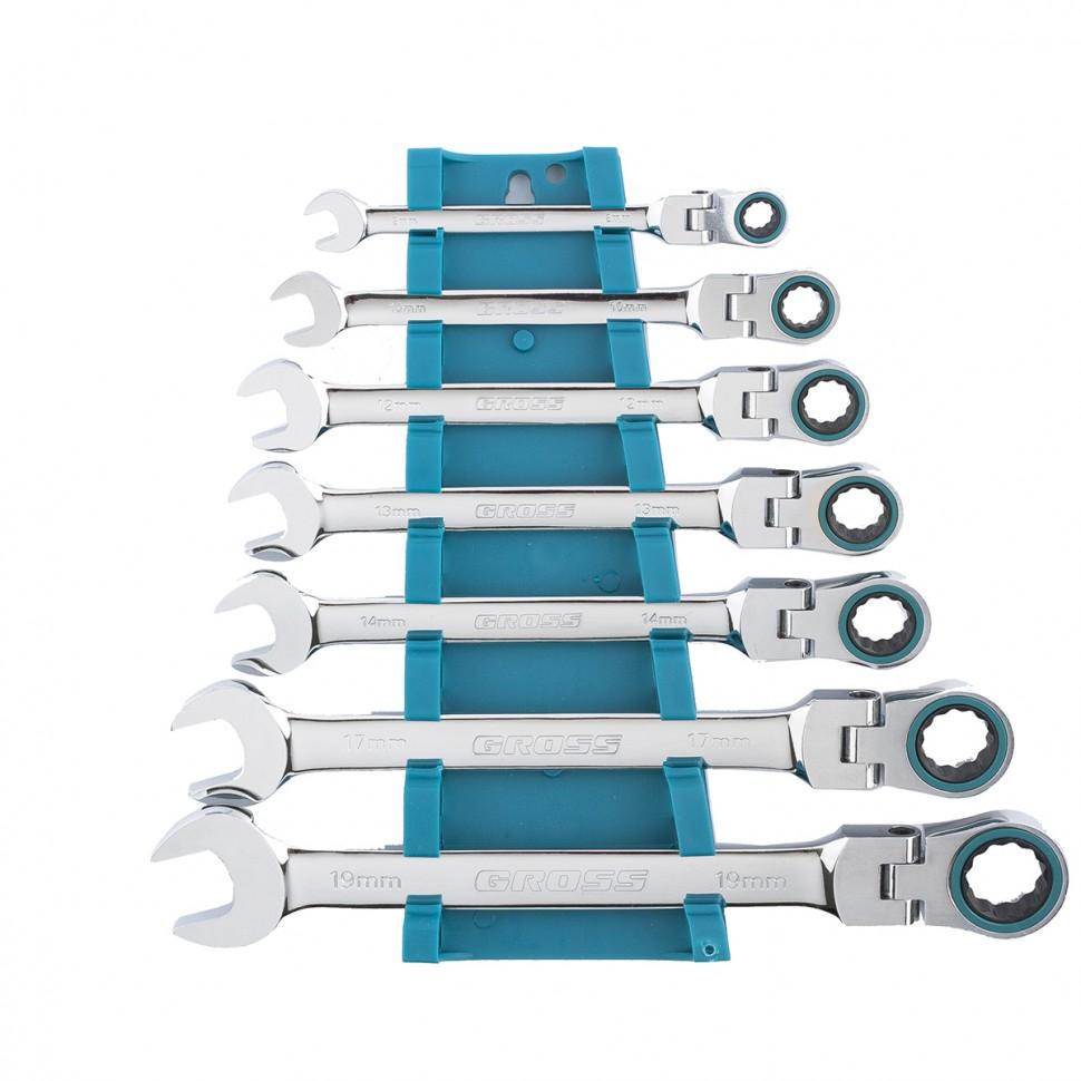 Набор ключей комбинированных с трещоткой, 8-19 мм, 7 шт, шарнирные, CrV. GROSS