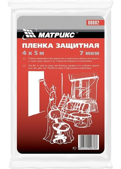 Пленка защитная, 4 х 12,5 м, 15 мкм, полиэтиленовая. MATRIX