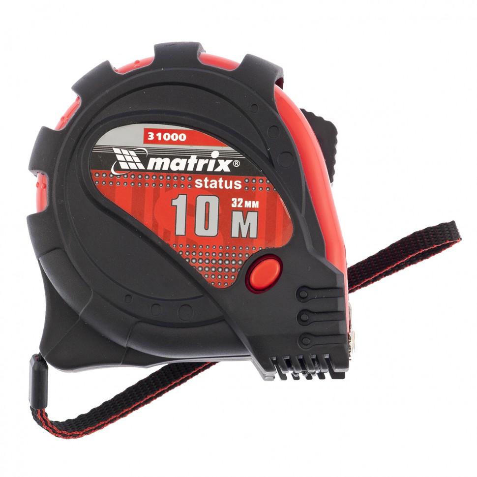 Рулетка Status magnet 3 fixations, 10 м х 32 мм, обрезиненный корпус, зацеп с магнитом. MATRIX