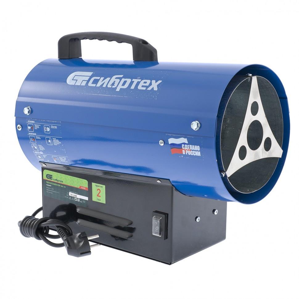 Газовый теплогенератор GH-10, 10 кВт СИБРТЕХ