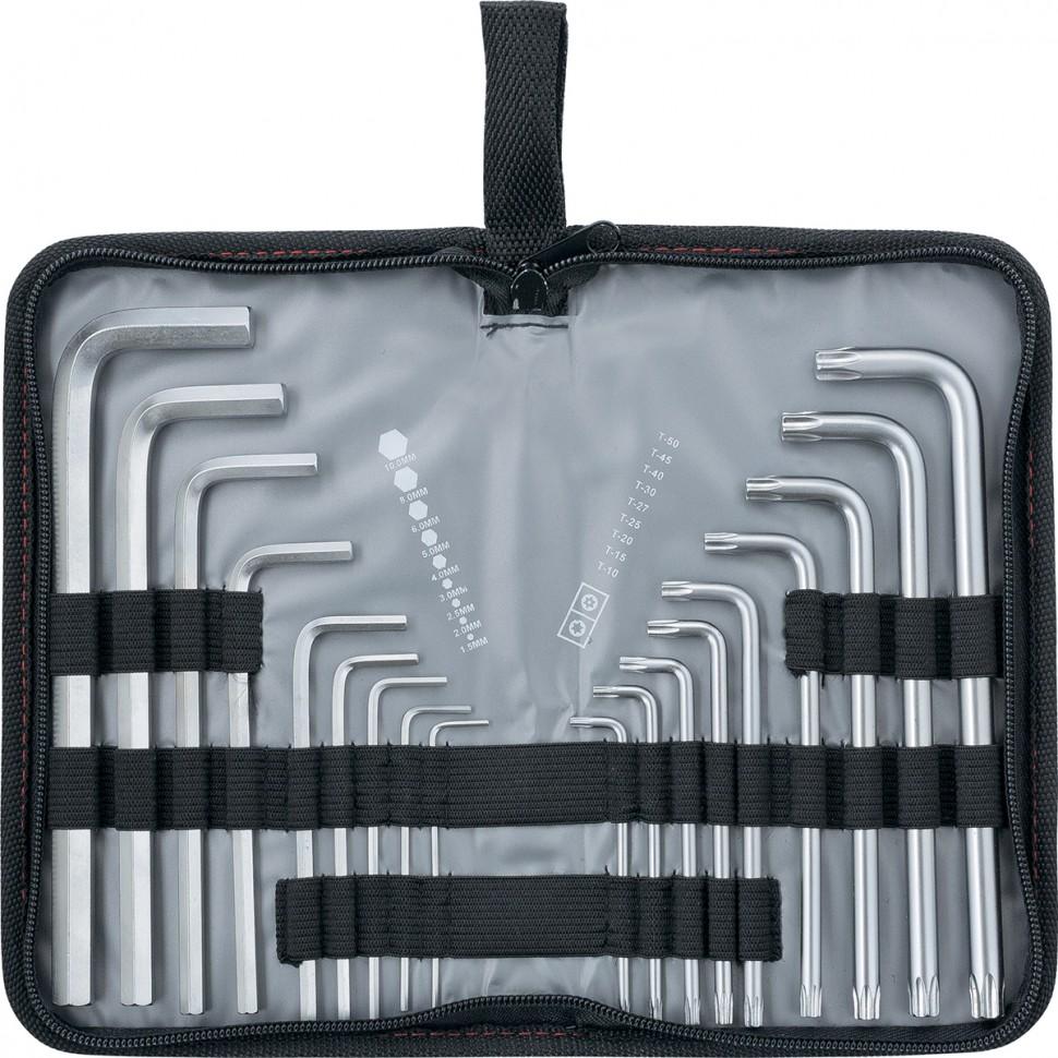 Набор ключей имбусовых HEX-TORX, 18 шт: HEX 1,5-10 мм, T10-T50, CrV, удлиненных, с сатиновым покрытием. MATRIX