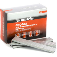 Скобы 18GA для пневматического степлера 1,25х1,0мм длина 22 мм ширина 5,7 мм, 5000 шт. MATRIX