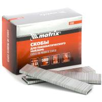 Скобы 18GA для пневматического степлера 1,25х1,0мм длина 28 мм ширина 5,7 мм, 5000 шт. MATRIX