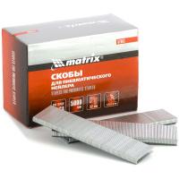 Скобы 18GA для пневматического степлера 1,25х1,0мм длина 32 мм ширина 5,7 мм, 5000 шт. MATRIX