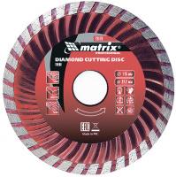 Диск алмазный отрезной Turbo, 150 х 22,2 мм., сухая резка MATRIX Professional