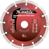 Диск алмазный отрезной сегментный, 230 х 22,2 мм., сухая резка MATRIX Professional