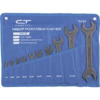 Набор ключей рожковых, 6 - 32 мм, 10 шт., CrV, фосфатированные, ГОСТ 2839 СИБРТЕХ
