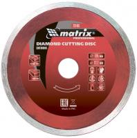 Диск алмазный отрезной сплошной, 125 х 22,2 мм., мокрая резка MATRIX Professional