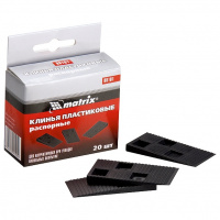 Клинья пластиковые распорные для корректировки при укладке напольных покрытий, 20 шт MATRIX
