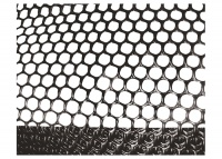 Сетка газонная в рулоне 2х30, ячейка 9х9 мм - черная // Россия